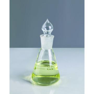 Isothiazolinones (CMIT/MIT) CAS 26172-55-4, 2682-20-4/ 5-Chloro-2-Methyl-4-Thiazoline-3-Ketone