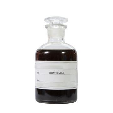 Bis(HexaMethylene Triamine Penta (Methylene Phosphonic Acid)) CAS No. 34690-00-1